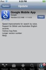 Google Mobile App – Now With Added Ninja!