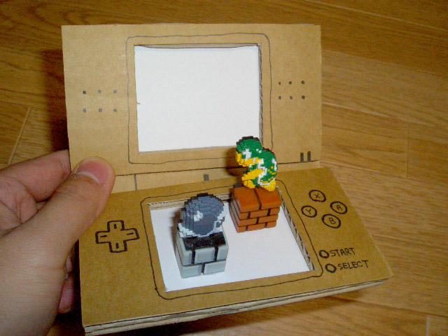 Nintendo 3DS D