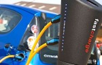 ChargeMaster: FastCharge for Quick Electric Car Get-Aways