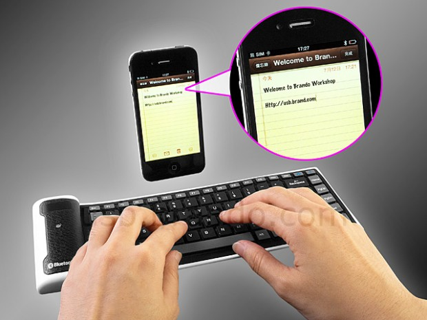 how to get a greek keyboard on iphone