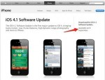iPhone and iPod Touch Getting Game Centre on September 8th – iOS 4.1