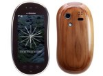 Sharp Touch Wood Becomes Reality! Cypress Cell Phone.