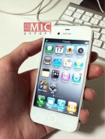 White iPhone 4S Spotted in Wild – iPhone 5?