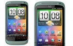 HTC Bliss Mobile Phone Stereotypes Women – Bringing Sexist Back