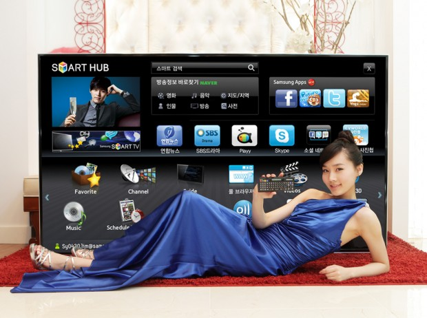 Samsung d9500 75 inch 3d tv large expensive glorious for Tv 75 pollici prezzo