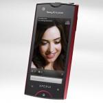 Sony Ericsson Xperia ray – Shrink my arc!