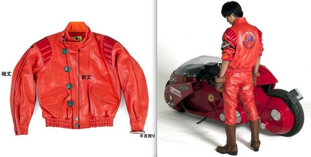 Official 30th Anniversary Akira Kaneda Jackets On Sale Gadgetynews