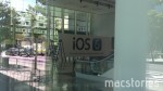 iOS 6 Launching Today – Fact Proved by Spy Shots