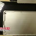 new ipad mini back cover casing compared
