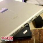 new ipad mini back cover casing back
