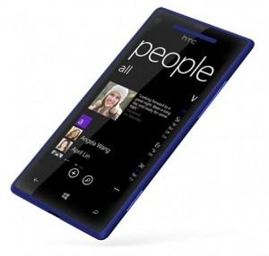 portico uk HTC 8x