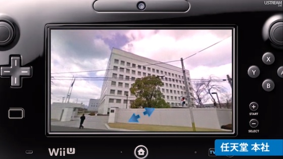wii u streetview controller