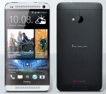 HTC One misses KitKat update deadline
