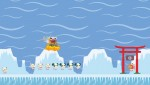 Floating Cloud God Saves The Pilgrims In HD – Review