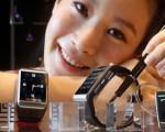 Samsung Gear smartwatch release rumoured for next month
