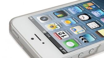Iphone  Talktalk