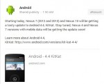 Android 4.4 KitKat heading to Nexus tablets from today