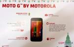 Motorola Moto G release date, spec and UK price