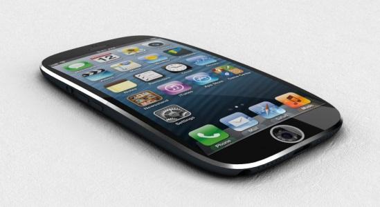 iphone curve • GadgetyNews
