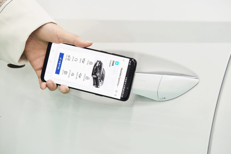 Hyundai Digital Car Key App Announced